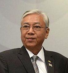 President of Myanmar U Htin Kya