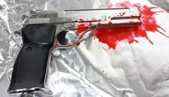 gun-shot-566x328