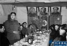 DPRK leader Kim Il Sung in meeting