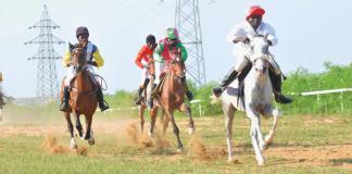 Accra Turf Club