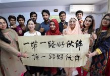 From 2015 to now, a total of 114 students from Pakistan, an important country along the Belt and Road, have come to Hebei Engineering University for studies. To know more and better Chinese culture, they practice in spare time Tai Chi, table tennis, Chinese chess and calligraphy together with their Chinese classmates. In the picture, Chinese and Pakistan students are showing their calligraphy work Good friends along the Belt and Road. Photo by Shi Ziqiang from People's Daily