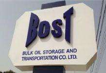 Bulk Oil Storage and Transportation (BOST)