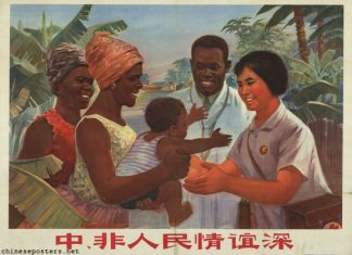China-Africa Cooperation poster from 1972