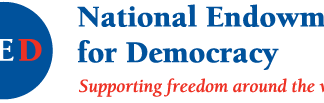 National Endowment for Democracy's (NED)