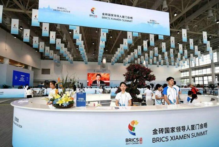 BRICS Plus