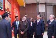 BRICS people
