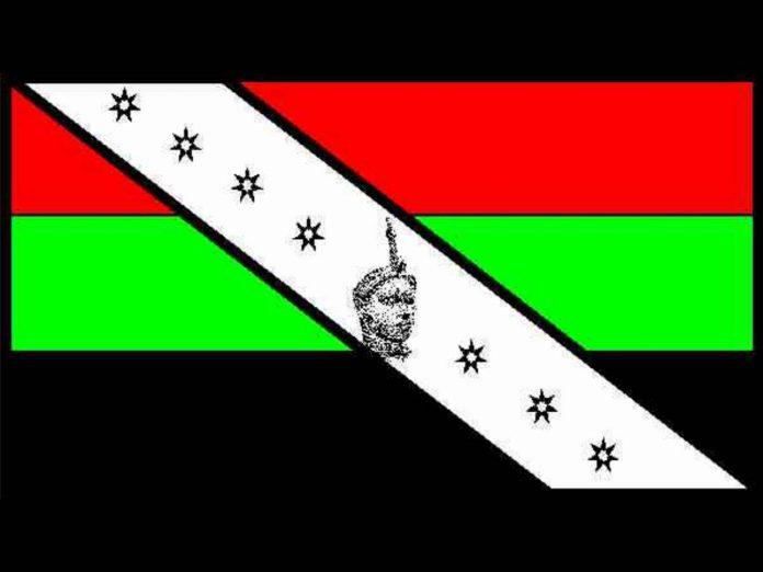 Biafra Crisis