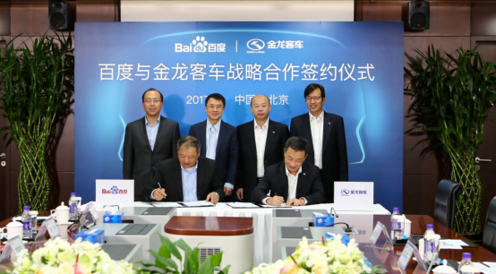Baidu and Xiamen-based bus maker King Long ink an agreement for strategic cooperation on Oct. 17.  (Photo by Xiamen King Long United Automotive Industry)