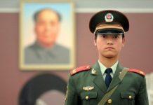 China's future path