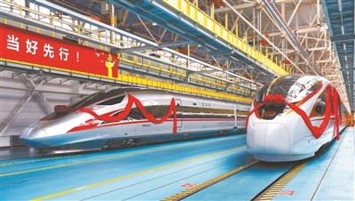 Fuxing series CR400AF and CR400BF trains are unveiled. (Source: China Railway Corporation)