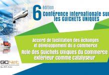 International Single Windows Conference