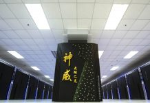 Sunway Taihu Light is a supercomputer independently developed by China. (File photo)