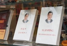 Xi's book