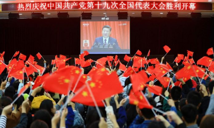 Xi's new