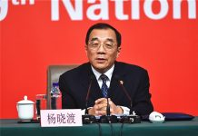 Yang Xiaodu, vice-secretary of the CPC Central Commission for Discipline Inspection (CCDI) Photo by People's Daily Online
