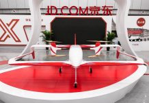 JD.com announces its UAV at a drone conference in Xi'an, northwest China's Shaanxi Province. (Photo by People's Daily Online)