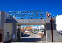 A hospital in Ngari Prefecture, southwest China's Tibet Autonomous Region. (Photo from CFP)
