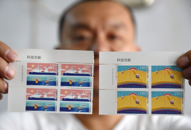 """State Post Bureau (SPB) issues a set of five commemorative stamps under the theme, """"Technology Innovation,"""" in honor of major breakthroughs China has made in science and technology on September 17, 2017. They display images of 500-meter Aperture Spherical Radio Telescope (FAST), quantum science experimental satellite """"Mozi,"""" the research vessel Tansuo-1, a national grain production project around the Bohai Sea and the Sunway TaihuLight supercomputer. (Photo by People's Daily Online)"""