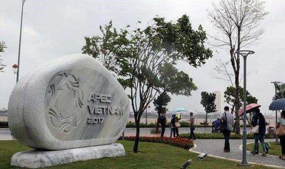 APEC Vietnam 2017