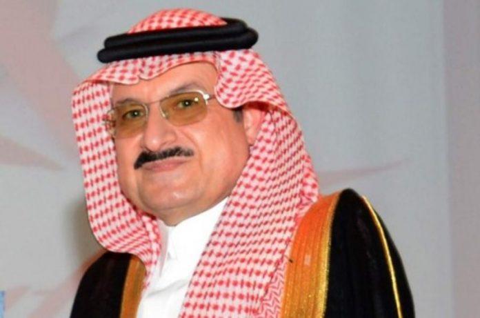 Mohammed bin Nawwaf bin Abdulaziz