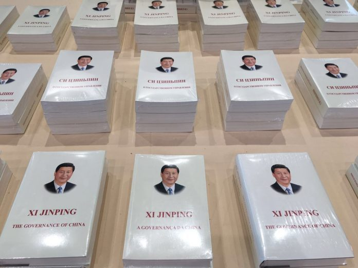 "Vientiane, Laos (People's Daily) – An official book launch ceremony for the Lao edition of ""Xi Jinping: The Governance of China"" was held in Vientiane, the capital city of Laos, on November 9, 2017."