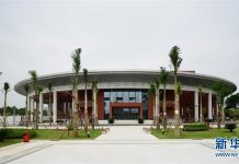 Vietnam-China Friendship Palace