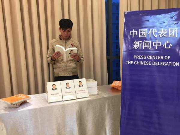 """A Vietnamese man reads Chinese President Xi Jinping's book """"The Governance of China"""" at the press center of Chinese delegation to Da Nang APEC Summit."""