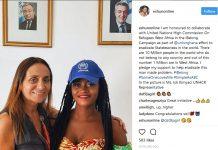 eShun Updates Instagram UNHCR