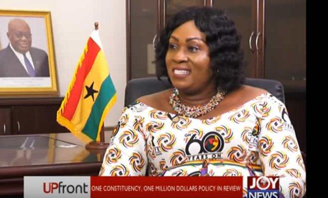 Ghana Government