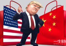 US swims against tide of trade globalization