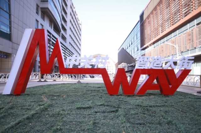 Photo taken on February 7, 2018 shows the Intelligent Manufacturing Way, or I-M-WAY at Zhongguancun Science Park. (Photo by Chen Xiaogen from CFP)