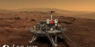 Mars rover. (photo: People's Daily online)