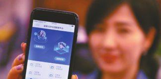Mini app implanted in Alipay. (File photo)