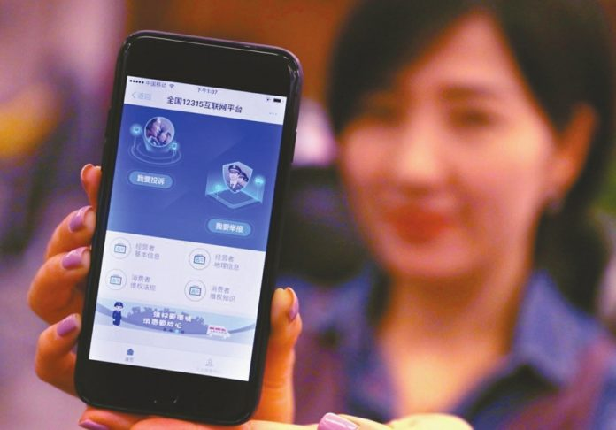 Mini app implanted in Alipay. (File photo)