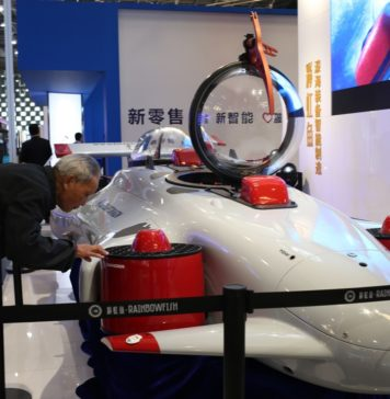 """The 11,000-meter submersible """"Rainbow Fish"""" is exhibited at the China (Shanghai) International Technology Fair. (Photo by Yicai.com)"""