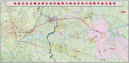 Schematic diagram of the inter-city railway between Beijing, capital of China, and Xiongan New Area. (Photo by official website of China Railway Design Corporation)