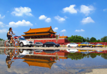 The Tiananmen Square under the blue sky after rain on August 17, 2017. (People's Daily Online)