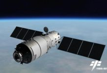 A schematic drawing of the Tiangong-1 space lab. (Photo: official website of China Manned Space)