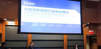 "Zhang Ruimin, chairman of the board of directors and CEO of Haier Group, gives a presentation ""Creating Business Models for the Internet of Things (IoT) era"" at Harvard University, March 7, 2018. (Photo by Zhang Penghui from People's Daily)"