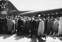 Zhou Enlai arrives in Geneva on April 24, 1954 to attend the Geneva Conference held from April to July as head of Chinese delegation. (Photo from People's Daily Online)
