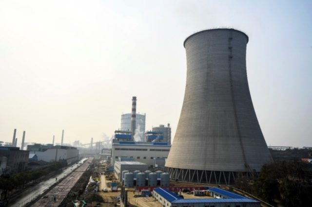 The first phase of a coal and gas fueled power generation program is put into use in in Xinyu, southeast China's Jiangxi province, Jan. 17, 2018. (Photo from CFP)