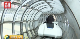 The world's first prototype testing platform for an ultra-high-speed vacuum maglev train built by China's Southwest Jiaotong University. (Photo: screenshot from China Central Television)