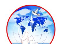 Christ Apostolic Church International (CAC)
