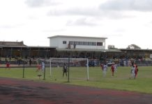 El-Wak Sports Stadium