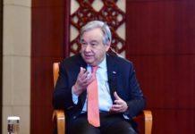 General Antonio Guterres
