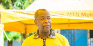 Mr. Samuel Koranteng, Acting Corporate Services Executive of MTN Ghana