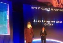 Sports Awards Anas
