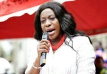 Ms. Catherine Abelema Afeku,
