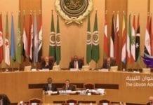 Arab Economic summit