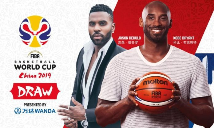 2019 FIBA Basketball World Cup Draw
